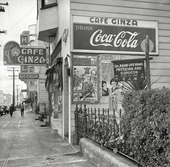 San Francisco. 1941.